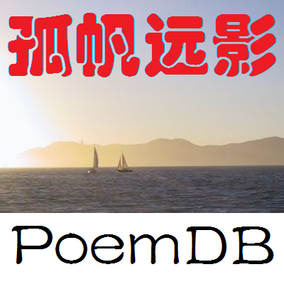 2011 : Start PoemDB for weibo.com